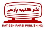 انتشارات کتیبه پارسی